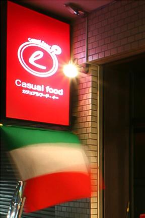 Casual food e施工事例04