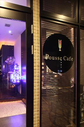 POUSSECAFE施工事例02